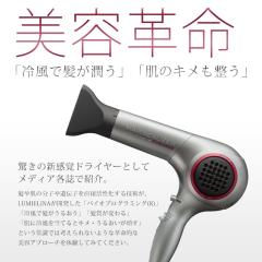 hairbeauzer-index