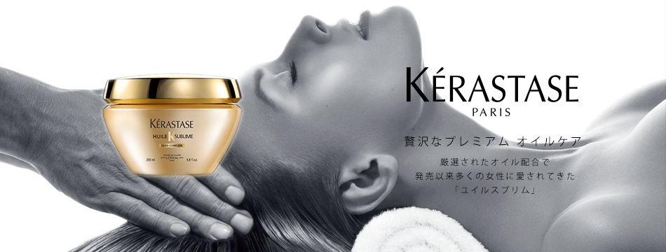 slide-pc-kerastase-02