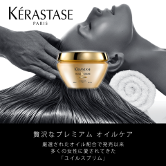 slide-sp-kerastase-02