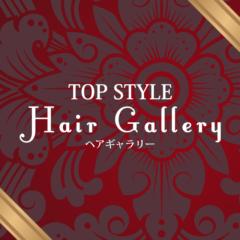 slide-sp-hair-gallery-201608