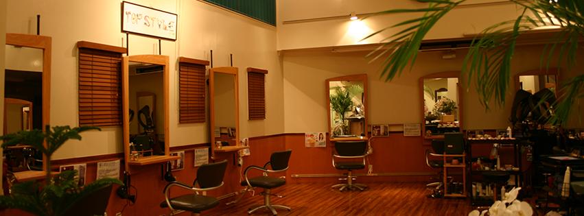 cutroom